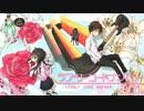 【初音ミクオリジナル】ラブリーコードナンバー801