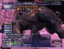【FF11】アビセアウルラガン Apademak 忍ソロ【ゆっくり実況】 thumbnail