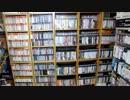 【2012 Video Game Collection】SEGAハードのゲームコレクション紹介動画