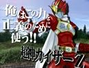 【同人】THE 淫夢 OF FIGHTERS 810114514トレーラー2【パロディ】