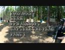 サバゲーをFPS風に撮ってみた 2012.05.27 BEAM FPS Airsoft フラッグ戦1
