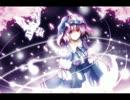 【東方Arrange】Fantom ash -幽雅に咲かせ、墨染の桜-【西行寺幽々子】