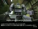 海外「日本が同盟国で良かった」 日本製の戦闘ロボがついに完成