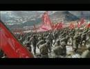【ニコニコ動画】朝鮮戦争の赤い津波を解析してみた