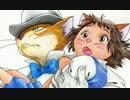 【ニコカラ】【猫の恩返し】 風になる-Acoustic ver.- 【キー+4】【アコギ】