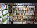 【2012 Video Game Collection】任天堂ハードのゲームコレクション紹介動画Part2