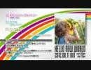【うさ】「HELLO NEW WORLD」【クロスフェード】 thumbnail
