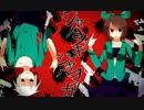 【天傘と紅苑】ジャバヲッキー・ジャバヲ