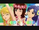 アイドルマスター「ダン☆パラ」 with 765pro Allstars ‐ ニコニコ動画(原宿)