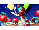 【ミクフリック/02】30秒プロモーションムービー公開!【クローバー・クラブ】