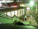 【ニコニコ動画】人が階段から転げ落ちたら通行人に声をかけてもらえるか検証してみたを解析してみた