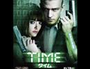 「心理で探る!映画「TIME/タイム」はなぜヒットしたのか」ブルーレイ&DVD発売記念 映画生解説④