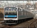 JR東日本発車メロディー集その2(修正版)