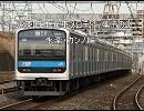 JR東日本発車メロディー集その2.5