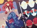 【特撮】『北川怪獣アパート』第65話【漫画】 ‐ ニコニコ動画(原宿)