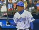 【プロ野球】2007年4月22日 横浜×広島