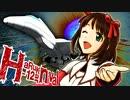第12位:HaRuKarnival'12開幕セレモニーPV合作 エンジェルらいくに☆LOVEりたいっ!! thumbnail