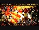 【ニコニコ動画】【そんなふいんきで割ってみた】千本桜【ぐるたみん】を解析してみた