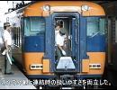 迷列車近鉄編12回 連結とデザイン1967