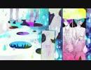 『歌ってみた』 サマーレイン 『FLAIR×冬真』 thumbnail