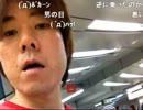 【ニコニコ動画】【金バエ】JR池袋駅でスカイプ連呼【暗黒ウォーキング】を解析してみた