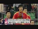 <秘密>オリンピックで流れる中国国歌の内緒話しアルヨ(`ハ´ )