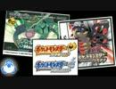 【ポケモンBGM】 「戦闘!フロンティアブレーン」メドレー(Em/Pt/HGSS)