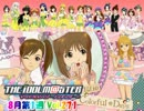 The iDOLM@STER Weekly Ranking of August 1st week
