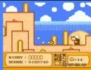 星のカービィ夢の泉の物語 普通にクリア ステージ2