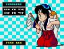 【PCエンジン】 パズニック プレイ 2