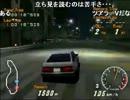120711 レーシングラグーン実況配信 Part1-2