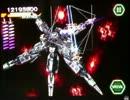 レイストーム(iOS版:アーケードモード)7面~ラスト~CERAMIC HEART(...