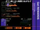 120711 レーシングラグーン実況配信 Part1-3
