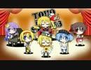 【東方アレンジ】 YOU ARE MINE! 【PV】 thumbnail