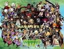 【3DS】世界樹の迷宮Ⅳ ~伝承の巨神~ 戦闘&迷宮BGM集