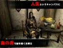 【Skyrim】カジートの鍛冶屋でMOD作成RP 02-D【ゆっくり実況】