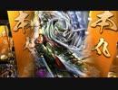【戦国大戦】毘天はじめましたx78【正一位】 thumbnail