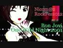 """Bon Jovi """"One Wild Night 2001"""" feat. Makoto, Ritsuko and Miki"""