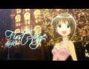 アイドルマスター 「First Stage (Starlig
