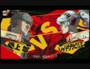 【UMVC3】ンーさんのアルティメットマイティ対戦動画35