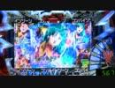 【パチンコ】ぱちんこ超電磁ロボ コン・バトラーV 3VOLT thumbnail
