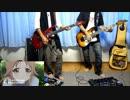 TARITARI 「Dreamer」師匠と一緒に弾いてみた!