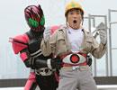 ネット版 仮面ライダーディケイド  File24:変身! 1号ライダーはカメラをにらめ!!