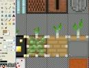 【Minecraft】オリジナルテクスチャを求めてPart.16後編【さびしす1.1】