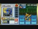 ロックマンエグゼ4 トーナメント レッドサン を実況プレイ part30