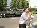 日護会:参議院会館前街宣H24/6/27 (3)相良宗介編