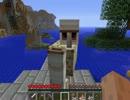 【Minecraft】 方向音痴のマインクラフト Season4 Part2 【ゆっくり実況】