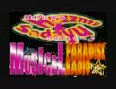 ☆Musical Paradise Radio キラッ☆ Vol.5