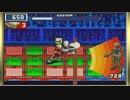 ロックマンエグゼ4 トーナメント レッドサン を実況プレイ part31