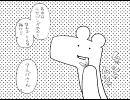 【ニコニコ動画】戦勇七夕を解析してみた